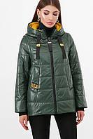 Симпатичная женская куртка с жёлтой подкладкой,  размер 42-48