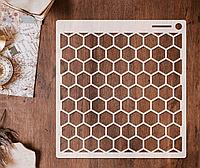 Трафарет 7 штамп теснение на стены шаблон СОТЫ для альбомов для скрапбукинга для творчества 160*150 мм