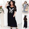 Р 50-64 Летнее длинное трикотажное платье Батал 21209