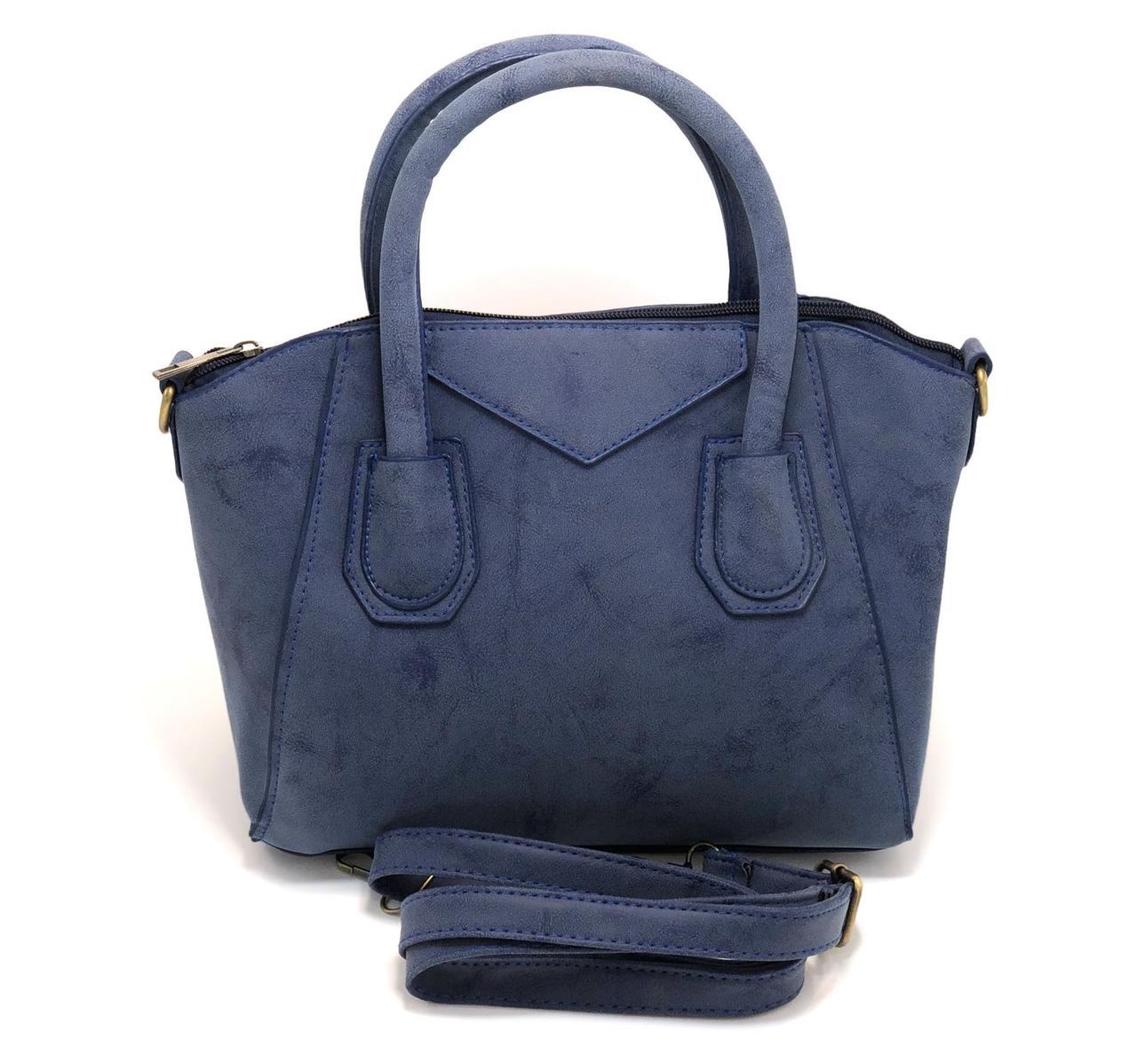 Женская сумка классическая Lightness