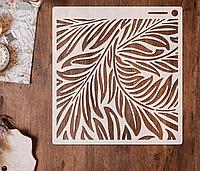 Трафарет 10 штамп теснение на стены шаблон УЗОР для альбомов для скрапбукинга для творчества 160*150 мм