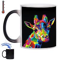 Чашка-хамелеон Різнобарвний жираф 330 мл, фото 1