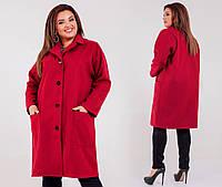 Кашемировое пальто на пуговицах большого размера вишня