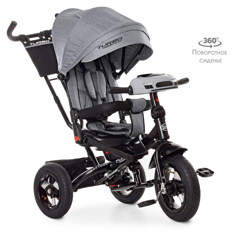 Велосипед трехколесный с ручкой детский TurboTrike М 5448 HA-19T Быстрая доставка