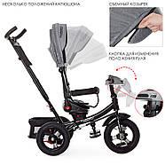 Велосипед трехколесный с ручкой детский TurboTrike М 5448 HA-19T Быстрая доставка, фото 2