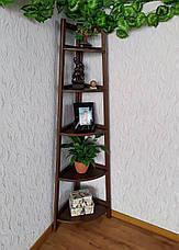 """Детский стеллаж этажерка на 5 полок из дерева """"Робин - 2"""" от производителя (цвет на выбор), фото 2"""