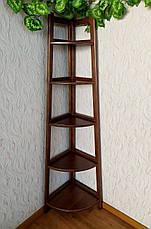 """Детский стеллаж этажерка на 5 полок из дерева """"Робин - 2"""" от производителя (цвет на выбор), фото 3"""