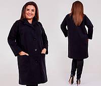 Кашемировое пальто на пуговицах большого размера черное