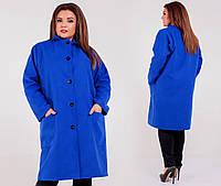 Кашемировое пальто на пуговицах большого размера индиго