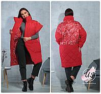 Женская  длинная куртка-жилетка трансформер. 3 цвета!