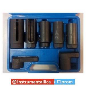 Набор головок для кислородных датчиков, (лямбда-зонда) 7 предметов 1-E1017 Ampro