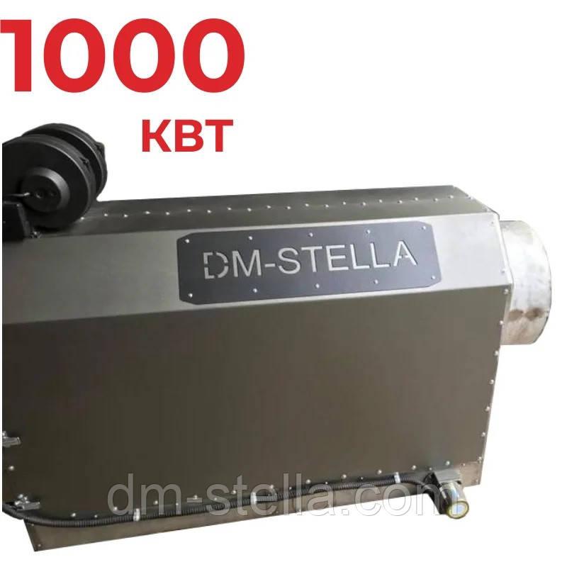 Пеллетный предтопок 1000 кВт (газогенераторная пеллетная горелка) DM-STELLA