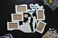 Весільна фоторамка, подарунок на весілля, фоторамка на весілля, весільна пара з іменами та датою