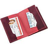 Обкладинка для автодокументів шкіряна GRANDE PELLE 11190 Бордова, Бордовий, фото 3