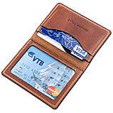 Обкладинка для ID-паспорта з натуральної шкіри GRANDE PELLE 11235 Коричневий, Коричневий, фото 3