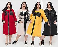 Женское платье батал с укороченными рукавами /разные цвета, 46-60, ST-58401/