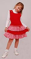 """М -918-1 Сарафан детский для девочки трикотажный   рост 128 красный тм """"Попелюшка"""""""