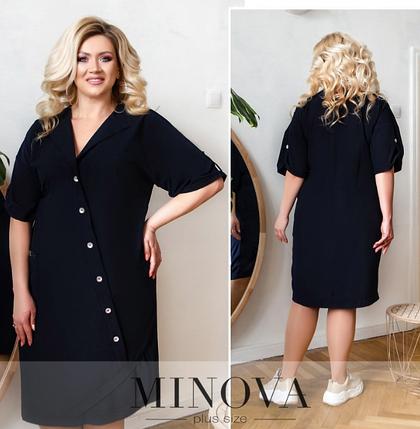 Милое и уютное повседневное платье батал Minova Фабрика моды Размеры: 52,58, фото 2
