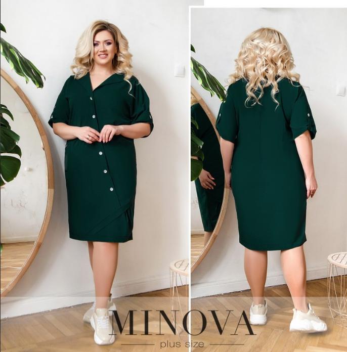 Милое и уютное повседневное платье батал Minova Фабрика моды Размеры: 52