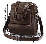 Сумка рюкзак кожаная 14150, фото 2
