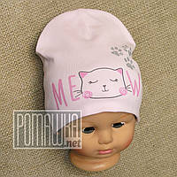 Детская р 42-46 4-9 мес двойная трикотажная осенняя весенняя шапочка для малышей девочки осень 6033 Розовый 44
