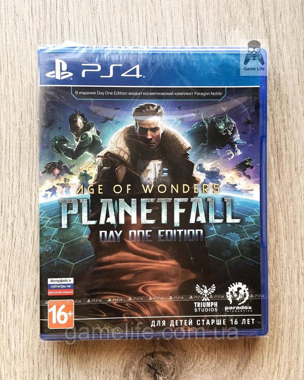 Age of Wonders Planetfall Day One Edition (рус. суб) PS4