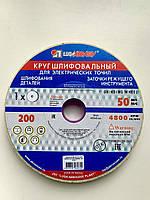 Круг шлифовальный (корунд белый) 200х20х32