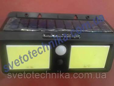 Lemanso LM33004 10W. Светодиодная подсветка для стены на солнечной батарее