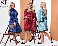 Женский комплект для сна батал сорочка+халат /разные цвета, 48-62, ST-58144/