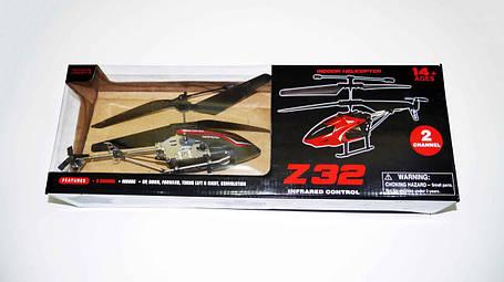 Вертолет Z32 Игрушка с пультом управления, фото 2