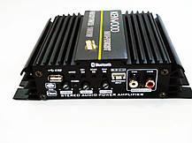 Автомобільний підсилювач звуку Kenwood MRV-F5502BT 1800W 2-х канальний Bluetooth, фото 3