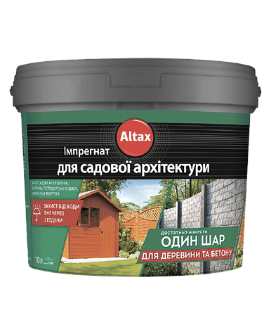 Імпрегнат для садової архітектури ALTAX палісандр 5 л, фото 2