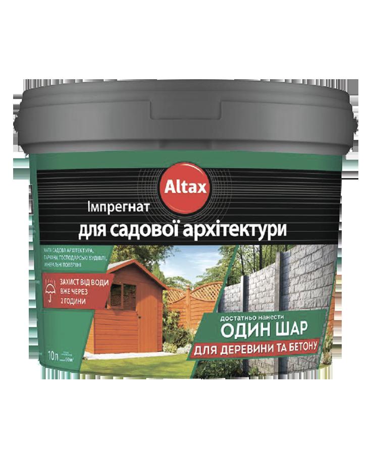 Імпрегнат для садової архітектури ALTAX графітовий 10 л