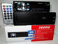 Автомагнитола Pioneer 3600U Usb+Sd+Fm+Aux+ пульт, фото 3