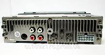 Автомагнитола Pioneer 3600U Usb+Sd+Fm+Aux+ пульт, фото 2