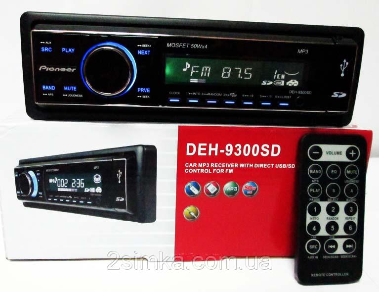 Автомагнитола Pioneer DEH-9300SD - USB+SD+AUX+FM (4x50W)