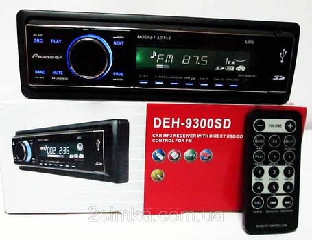 Автомагнитола Pioneer DEH-9300SD - USB+SD+AUX+FM (4x50W), фото 2