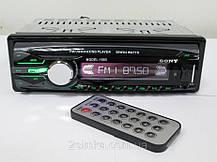 Автомагнитола Sony 1085 USB+SD+FM+AUX+пульт (4x50W), фото 2