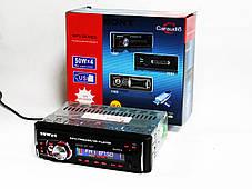 Автомагнитола Sony 1087 Съемная панель - USB+SD+AUX+FM (4x50W), фото 2