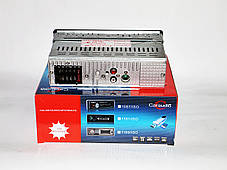Автомагнитола Sony 1087 Съемная панель - USB+SD+AUX+FM (4x50W), фото 3