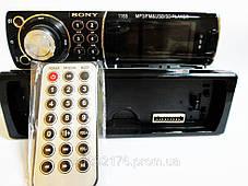 Автомагнитола Sony 1165 - USB+SD+AUX+FM (4x50W), фото 2