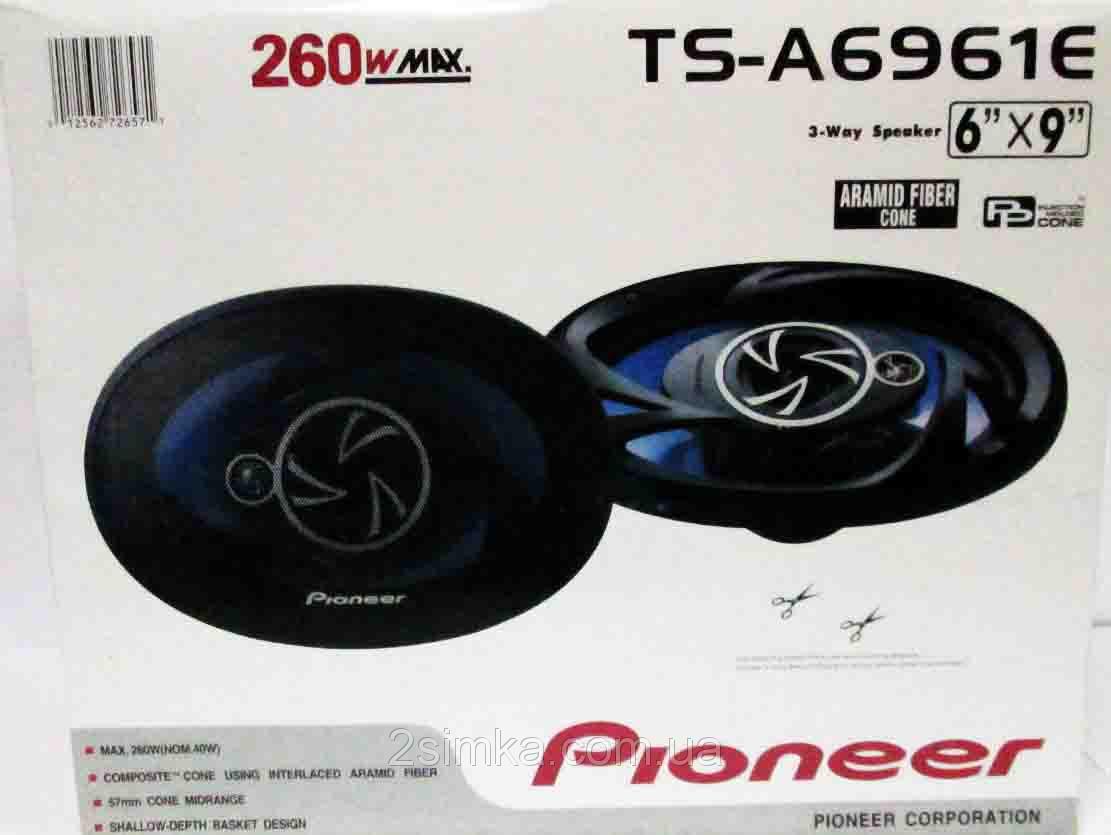 Pioneer TS-A6961E (260Вт) трехполосные