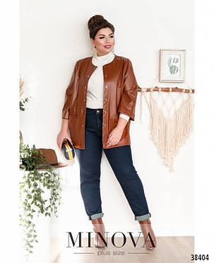 Модна куртка великого розміру з декоративними клапанами, розмір від 50 до 64, фото 2