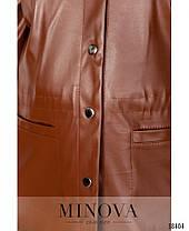 Модна куртка великого розміру з декоративними клапанами, розмір від 50 до 64, фото 3