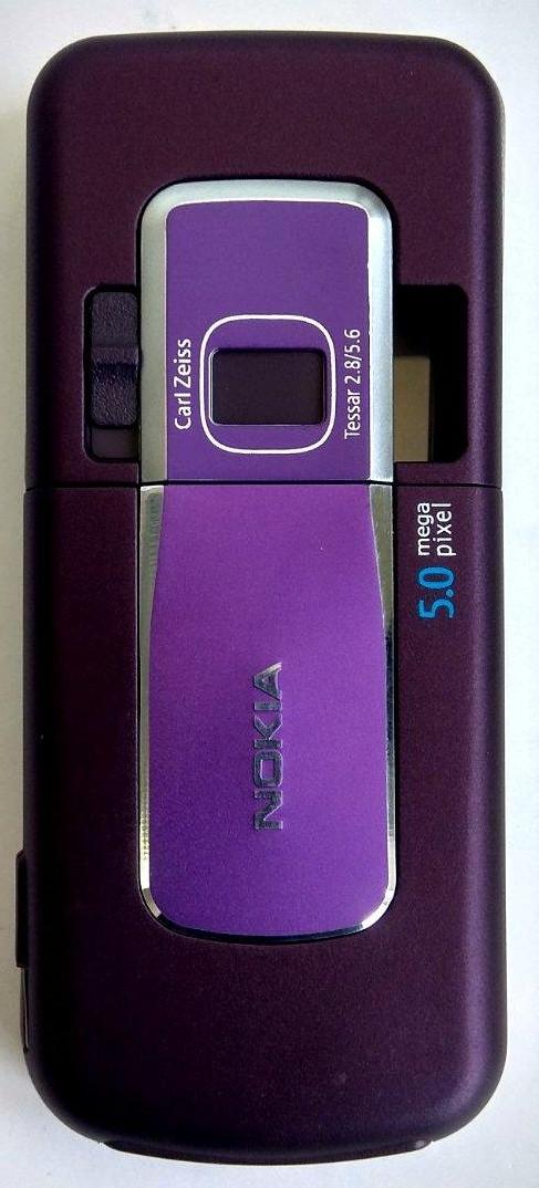Корпус для Nokia 6220 Violet