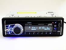 JVC KD-R416 DVD магнитола + USB+SD+AUX+FM (4x50W), фото 3