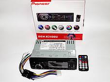 Автомагнитола Pioneer DEH-X3100U - USB+SD+FM+AUX, фото 2