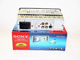 """Автомагнитола Sony 3027 3.6"""" VIDEO экран USB+SD+FM+AUX, фото 3"""
