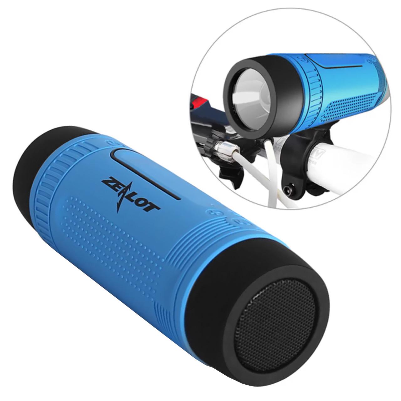Фонарик-колонка ZEALOT S1 Синий Bluetooth 5.0 IP 55 Мощность 3 Вт 4000 мАч