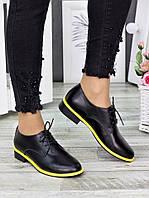 Туфли женские оксфорды кожаные желтый неон